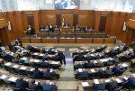 إليكم القوانين التي أقرها مجلس النواب في جلسته اليوم image