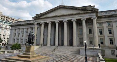الخزانة الأميركية تفرض عقوبات على عدة أفراد وكيانات مرتبطة بإيران image