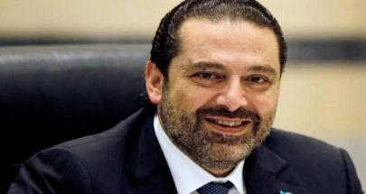 """مكتب الحريري ينفي """"أخباراً مفبركة""""عن مساعدات مصرية image"""