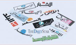 أسرار الصحف ليوم الاثنين 28 أيلول 2020 image