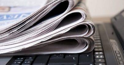 أسرار الصحف الصادرة يوم السبت 28 آذار 2020 image
