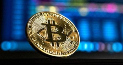 فنزويلا تعطي الضوء الأخضر لاستخدام العملات الرقمية في التجارة image