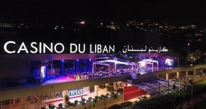 كازينو لبنان: تعا ولا تجي! image