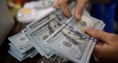 إنخفاض الدولار في السوق السوداء... image