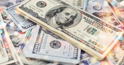 """هل ينخفض الدولار """"الاسود""""؟ image"""