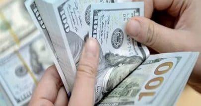 سعر صرف الدولار اليوم... كم بلغ؟ image