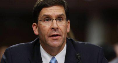 إسبر: الولايات المتحدة ستقلص حجم قواتها في أفغانستان إلى أقل من 5 آلاف image