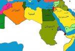 حرب الشرق الأوسط ما بعد