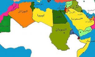 الصراع بين مشروعين في الشرق الأوسط image