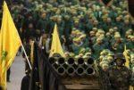 حزب الله: الإنتخابات النيابية في موعدها وفقاً لصيغة القانون السابق image