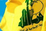 حزب الله يعبّد طريقاً غير قانونية إلى سوريا: من هنا ستمرّ القوافل قريباً image