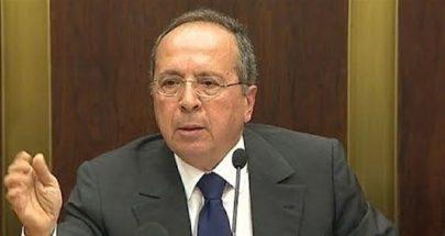 السيد لن يلتقي الحريري اليوم image