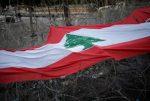 الخناق سيشتدّ على لبنان image