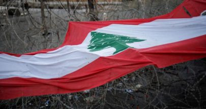 لبنان... انقلاب على الصيغة والجمهورية image