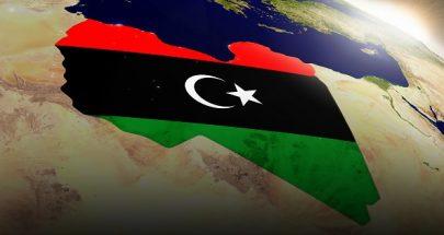 أزمة دولية في ليبيا image