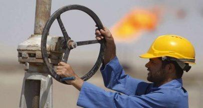 خبراء: النفط في طريقه لمستوى 40 دولاراً عقب خفض الإنتاج image