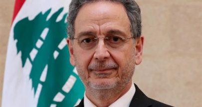 وزير الاقتصاد قدم تصريحا بأمواله الى المجلس الدستوري image