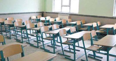 لجنة المتعاقدين في الأساسي حيت موقف رابطة التعليم بالتضامن معها image