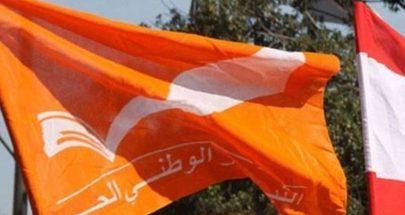 """""""الوطني الحر"""": لا تسوية منجزة تعيد الحريري إلى رئاسة الحكومة image"""