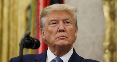 البيت الأبيض: إحباط محاولة لتسميم ترامب image