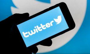 تركيا تحظر الإعلانات على تويتر وبريسكوب وبينترست image