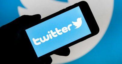 """للمرة الثانية خلال يوم.. عطل واسع يصيب موقع """"تويتر"""" image"""