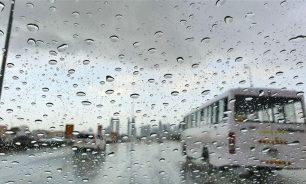 الطقس غدا غائم وأمطار خفيفة شمالا image