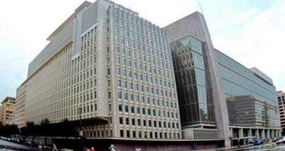 البنك الدولي: الفقر قد يتضاعف في الضفة الغربية بسبب كورونا image