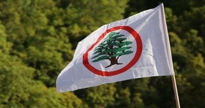 القوات: هذا ما على عون فعله لجنيب لبنان جهنّم image
