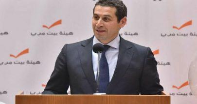 """معلوف: الانقسام في مواقف رؤساء الحكومات السابقين """"شكلي"""" image"""
