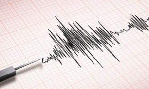 زلزال بقوة 4.2 درجة ضرب ولاية أروناتشال براديش شمال شرق الهند image