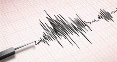زلزال بقوة 6.4 درجات قبالة جزيرة تونغا في المحيط الهادئ image