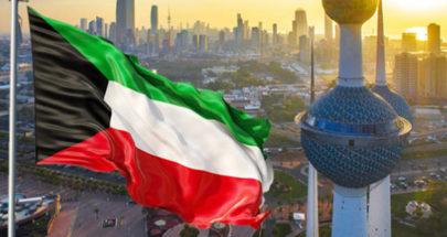 حكومة الكويت... إلى تصريف الأعمال! image