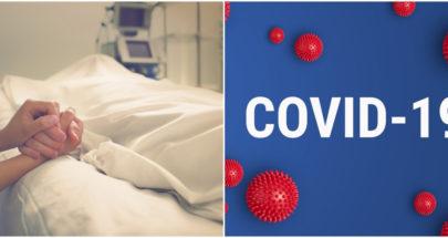 """هكذا أدركَ أنها ليست أنفلونزا.. مصاب بكورونا يتحدث عن أعراض """"المرض المريع"""" image"""