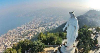 مزار سيّدة لبنان – حريصا يطيّب جرح الوطن بثلاثية نشاطات image