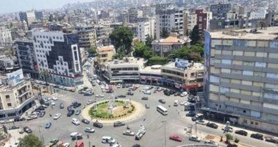 بلدية طرابلس: لا وجود لمواد منتهية الصلاحية في باتيسري القبة ولا حالات تسمم image