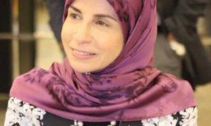 عز الدين تدعو الى إقرار قانون تجريم التحرش الجنسي image