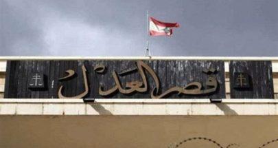 استمرار اقفال دائرة تنفيذ قصر عدل صيدا بعد ارتفاع الإصابات الى 3 image
