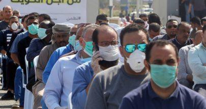 كورونا يحصد مزيدا من الضحايا عربيا.. إصابات ووفيات جديدة image