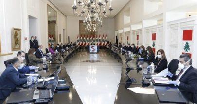 جلسة لمجلس الوزراء الثلاثاء في السراي... image