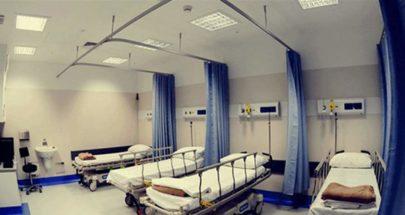 3 مستشفيات ميدانية تصل غدا إلى بيروت image