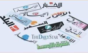 أسرار الصحف ليوم الثلاثاء 11 آب 2020 image