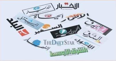 أسرار الصحف ليوم الاحد 22 تشرين الثاني 2020 image
