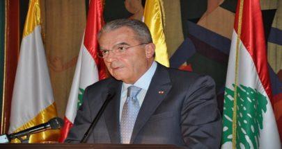 الخازن: لتشكيل حكومة طوارئ إنقاذية تنتشل لبنان من الإنهيار الاقتصادي image