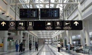 وزارة الصحة: 26 حالة ايجابية على متن الرحلات التي وصلت الى بيروت image