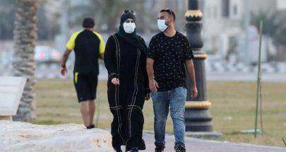 السعودية... إجمالي الإصابات بكورونا يتجاوز 87 ألفا image