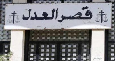 بيان من مجلس القضاء الأعلى حول طلبات اخلاءات السبيل image