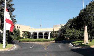تعيينات نواب حاكم مصرف لبنان في مجلس الوزراء الخميس image
