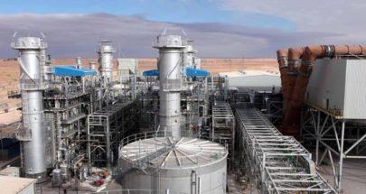 وكالة: السعودية مستعدة لخفض إنتاج النفط image
