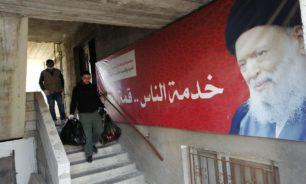 توزيع ٢٠٠ حصة تموينية في قضاء بنت جبيل image